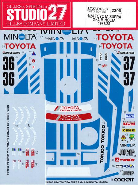 トヨタ スープラ Gr.A ミノルタ 1987/88 デカールデカール(スタジオ27ツーリングカー/GTカー オリジナルデカールNo.DC907)商品画像