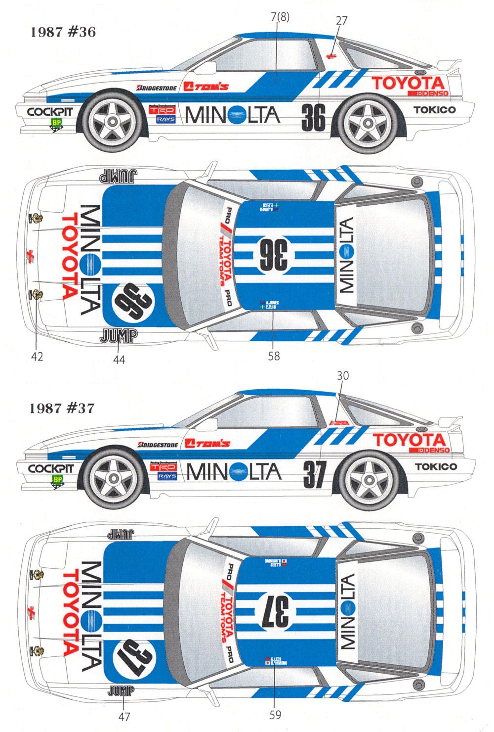 トヨタ スープラ Gr.A ミノルタ 1987/88 デカールデカール(スタジオ27ツーリングカー/GTカー オリジナルデカールNo.DC907)商品画像_2