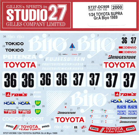 トヨタ スープラ Gr.A Biyo 1989デカール(スタジオ27ツーリングカー/GTカー オリジナルデカールNo.DC908)商品画像