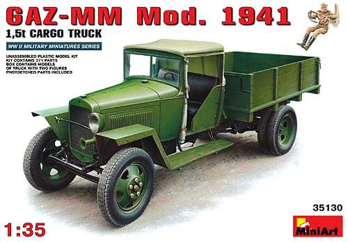 GAZ-MM Mod.1941 1.5トン カーゴトラックプラモデル(ミニアート1/35 WW2 ミリタリーミニチュアNo.35130)商品画像