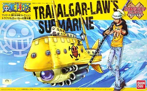 トラファルガー・ローの潜水艦プラモデル(バンダイワンピース 偉大なる船(グランドシップ)コレクションNo.002)商品画像