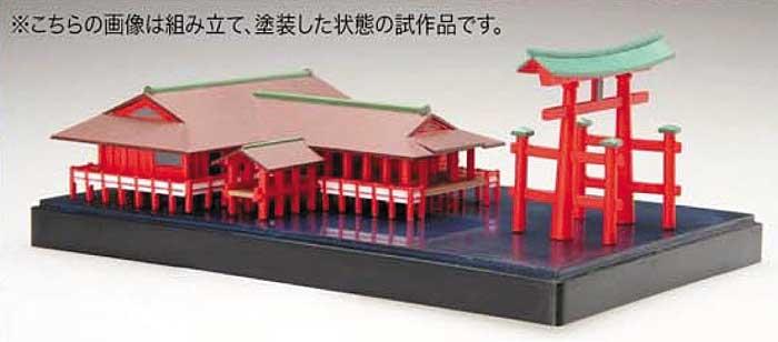 厳島神社プラモデル(フジミ建築モデルシリーズNo.旧019)商品画像_3