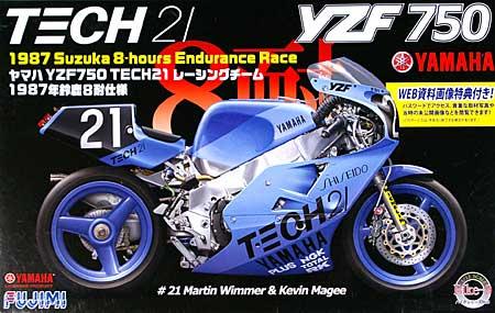 ヤマハ YZF750 TECH21 レーシングチーム 1987年 鈴鹿8耐仕様プラモデル(フジミ1/12 オートバイ シリーズNo.009)商品画像