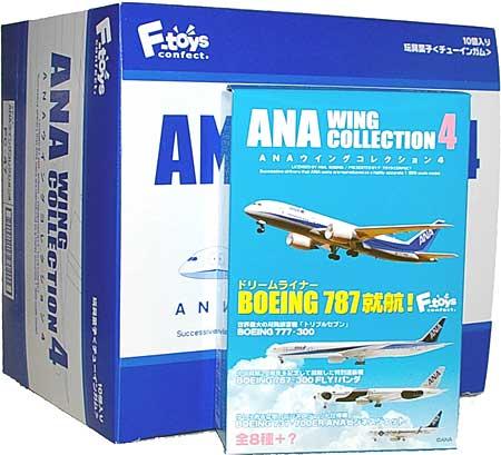 ANA ウイングコレクション 4 (1BOX)プラモデル(エフトイズANA ウイングコレクションNo.004B)商品画像