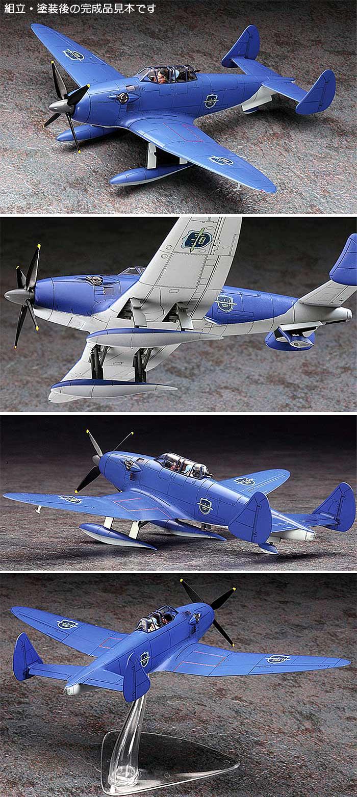 サンタ・クルス (とある飛空士への追憶)プラモデル(ハセガワクリエイター ワークス シリーズNo.CW002)商品画像_3