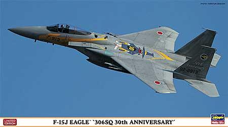 F-15J イーグル 306SQ 30周年記念 スペシャルペイントプラモデル(ハセガワ1/72 飛行機 限定生産No.01977)商品画像