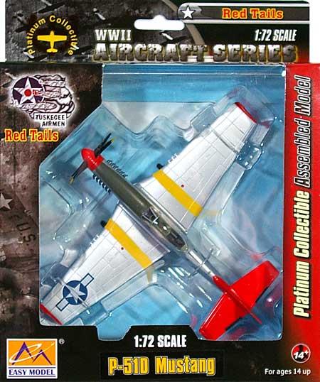 P-51D マスタング レッドテイルズ (タスキーギエアメン)完成品(イージーモデル1/72 エアキット(塗装済完成品)No.39201)商品画像