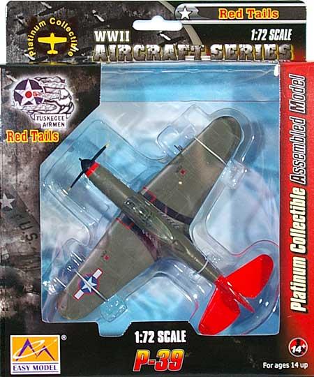 P-39 エアラコブラ レッドテイルズ (タスキーギエアメン)完成品(イージーモデル1/72 エアキット(塗装済完成品)No.39203)商品画像