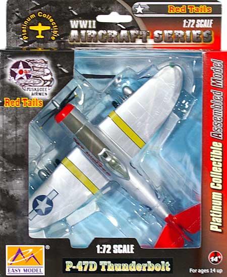 P-47D サンダーボルト レッドテイルズ (タスキーギエアメン)完成品(イージーモデル1/72 エアキット(塗装済完成品)No.39204)商品画像