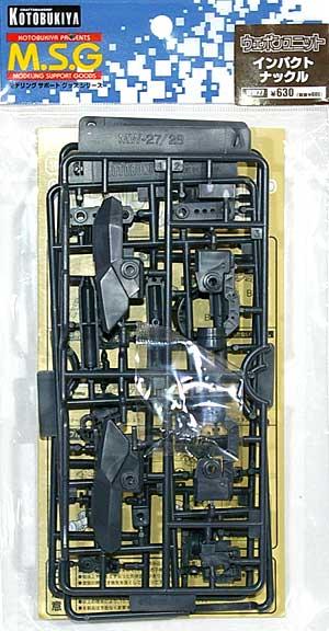 インパクトナックルプラモデル(コトブキヤM.S.G モデリングサポートグッズ ウェポンユニットNo.MW-027)商品画像