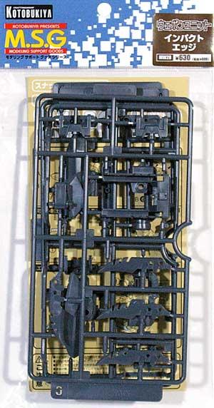 インパクトエッジプラモデル(コトブキヤM.S.G モデリングサポートグッズ ウェポンユニットNo.MW-028)商品画像