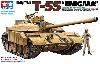 イラク軍戦車 T-55 エニグマ