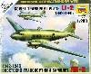 ソビエト リスノフ LI-2 輸送飛行機