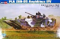 中国陸軍 05式 水陸両用歩兵戦闘車