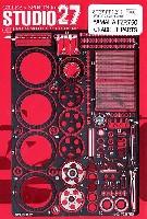 スタジオ27バイク グレードアップパーツヤマハ FZR750 グレードアップパーツ