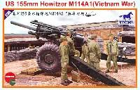 アメリカ 155mm榴弾砲 M114A1 (ベトナム戦争)