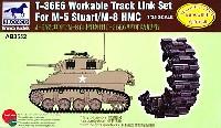 ブロンコモデル1/35 AFV アクセサリー シリーズT-36E6 金属ストッパー 可動キャタピラ (M5スチュワート/M8自走榴弾砲用)