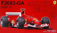 フジミ1/20 GPシリーズフェラーリ F2003-GA スペイングランプリ