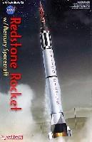 レッドストーン ロケット w/マーキュリー宇宙船