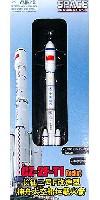 中国 CZ-2F-T1 ロケット (天宮1号打ち上げ)
