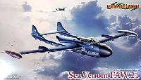 サイバーホビー1/72 GOLDEN WINGS SERIESイギリス海軍 全天候艦上戦闘機 シーベノム FAW.21