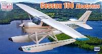 セスナ 150 水上機型