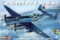レベル1/48 飛行機モデルロッキード PV-1 ベンチュラ