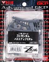 Bクラブ1/144 レジンキャストキットMSZ-008 Z2ガンダム バストアップモデル