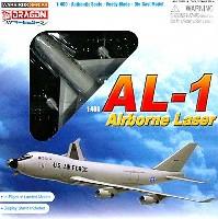 アメリカ空軍 AL-1 エアボーン・レーザー
