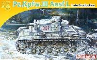ドラゴン1/72 ARMOR PRO (アーマープロ)3号戦車 L型 後期型 (Pz.Kpfw.3 Ausf.L)