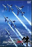 ブルーインパルス 2011 絆 震災からアクロ復活までの205日