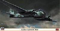 ユンカース Ju188A/E 第2爆撃航空団