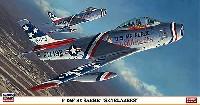 F-86F-35 セイバー スカイブレイザーズ