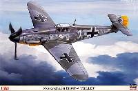 ハセガワ1/32 飛行機 限定生産メッサーシュミット Bf109F-4 プリラー