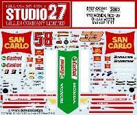 スタジオ27バイク オリジナルデカールホンダ RC212V Gresini #33/58 MotoGP 2010