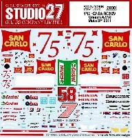 スタジオ27バイク オリジナルデカールホンダ RC212V グレシーニ #7/58 MotoGP 2011 デカール