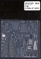 スタジオ27F-1 ディテールアップパーツフェラーリ F10 グレードアップパーツ