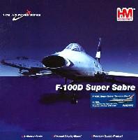 F-100C スーパーセイバー ガナリー・ミート