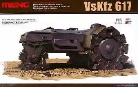 MENG-MODEL1/35 ステゴザウルス シリーズVsKfz 617 アルケット ミーネンロイマー 重地雷処理戦車