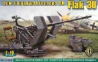 ドイツ Flak30 2cm 対空機関砲