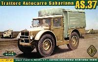 イタリア AS.37 カーゴ 4輪トラクター サファリアーナ (砂漠仕様)