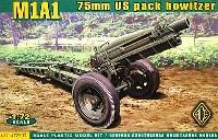 アメリカ M1A1 75mm パックハウザー 歩兵砲