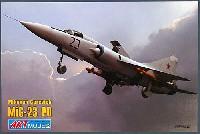 ART MODEL1/72 エアクラフト プラモデルロシア ミグ MiG-23PD 試作STOL実験機
