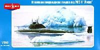 ミクロミル1/350 艦船モデルロシア 705K型 アルファー級 攻撃原子力潜水艦