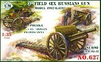 ロシア M1902型 76.2mm野砲 後期型