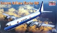 イースタン航空 L-188 エレクトラ