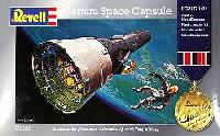 レベル飛行機モデルジェミニ宇宙船