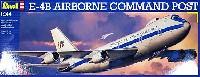 レベル1/144 飛行機E-4B コマンドポスト