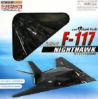 F-117 ナイトホーク アメリカ空軍 第37戦術戦闘航空団