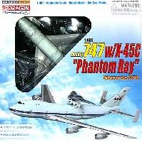 アメリカ空軍 B747 w/X-45C ファントム・レイ エドワーズ空軍基地